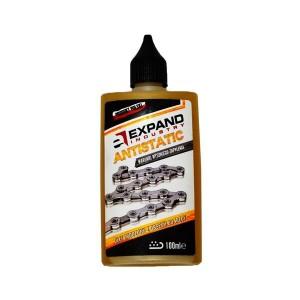 Olej do łańcuchów CHAIN OIL ANTISTATIC, nieprzyciągający kurzu, poj. 100 ml        X